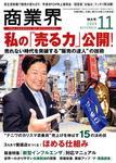 09.11 hyoshi.JPG