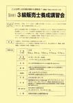 IM3-69-1.jpg