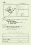 IMG_04.18-2.jpg