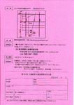 hanbaishi39-1.jpg