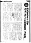 IMG_shokuhin2.jpg