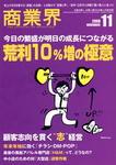rensai08.11-1.JPG